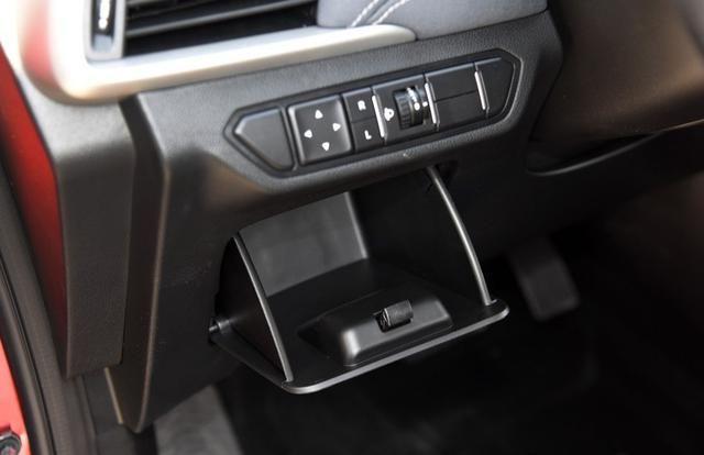 宝骏530不张扬的设计,增加驾驶乐趣,开出去不掉价