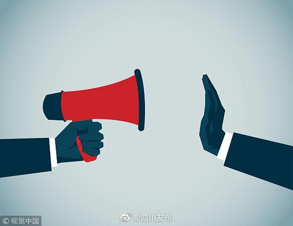 成都公积金中心提醒:拒绝非法中介诓骗 抵制违规提取行为