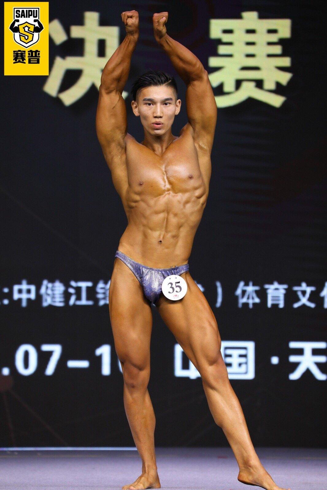2019年天津 大学生健美健身锦标赛@中国健美协会 @赛普健身官微