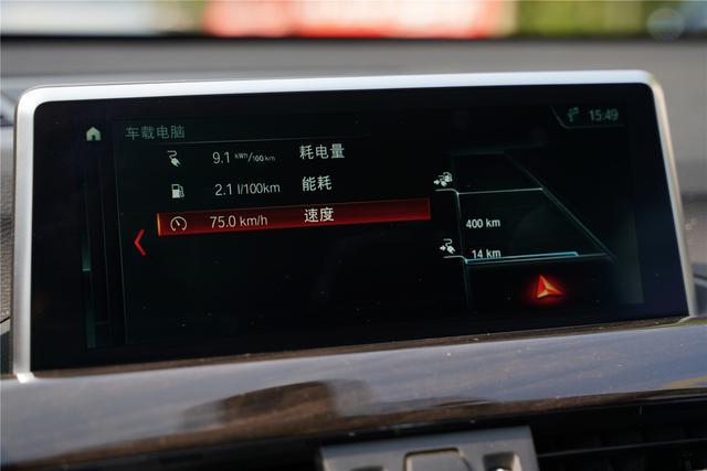 纯电110,NCM811,X1升级,BMW插翅
