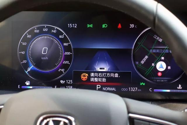 试驾评测长安CS75 PLUS:迭代,底盘,和第三件了不起的事情