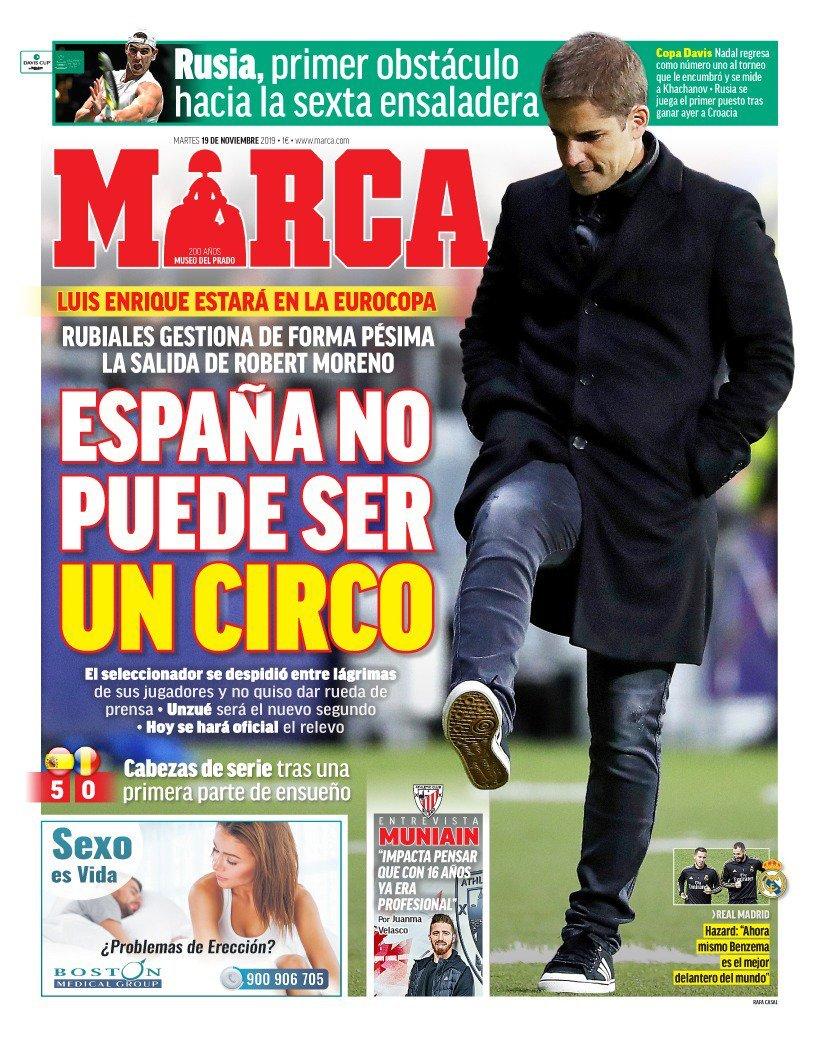 莫雷诺拒绝采访,恩里克或重新执掌西班牙国家队