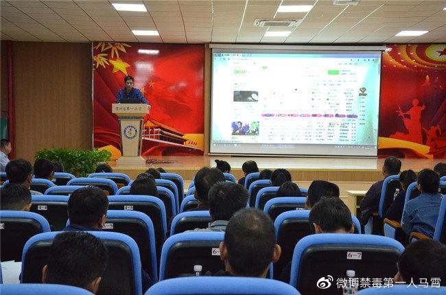 培训平台管理员,推动禁毒教育数字化开展