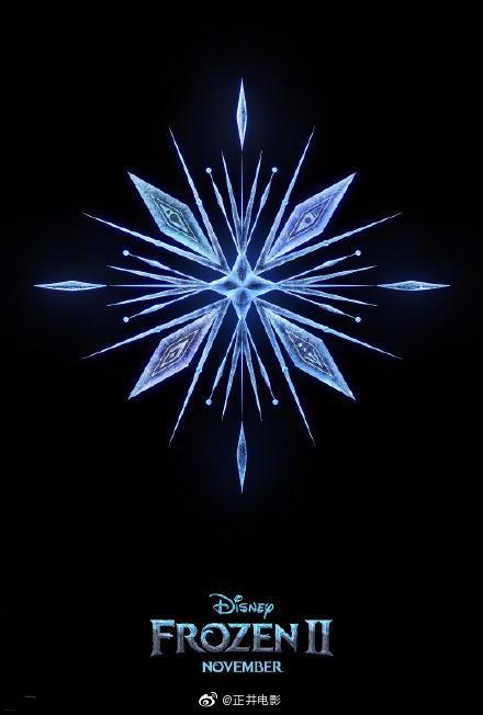 迪士尼《冰雪奇缘2》的各种海报,时隔6年续集终于来了