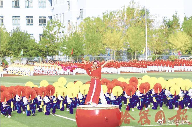 我市举办第七届中小学生田径运动会