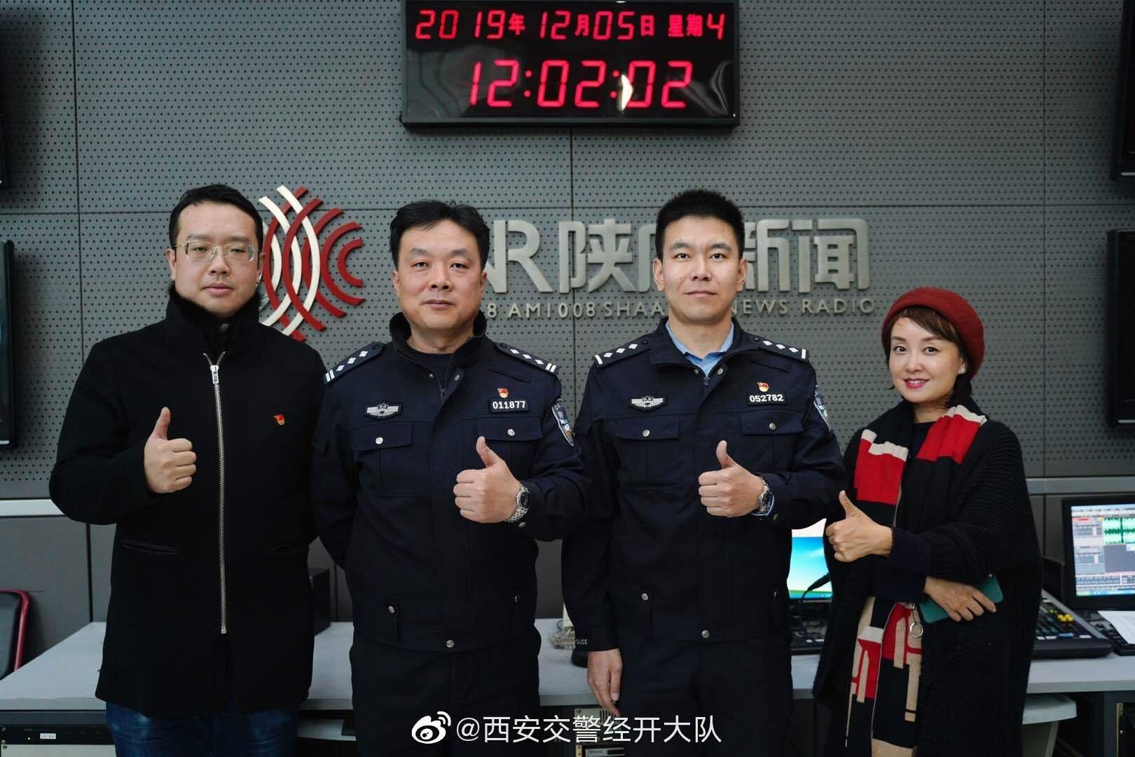 """""""陕西好交警""""史宁刚做客101.8陕广新闻"""