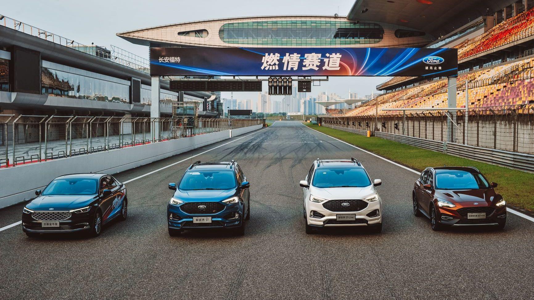2019年8月16日,长安福特三款新车在上海正式上市,其中