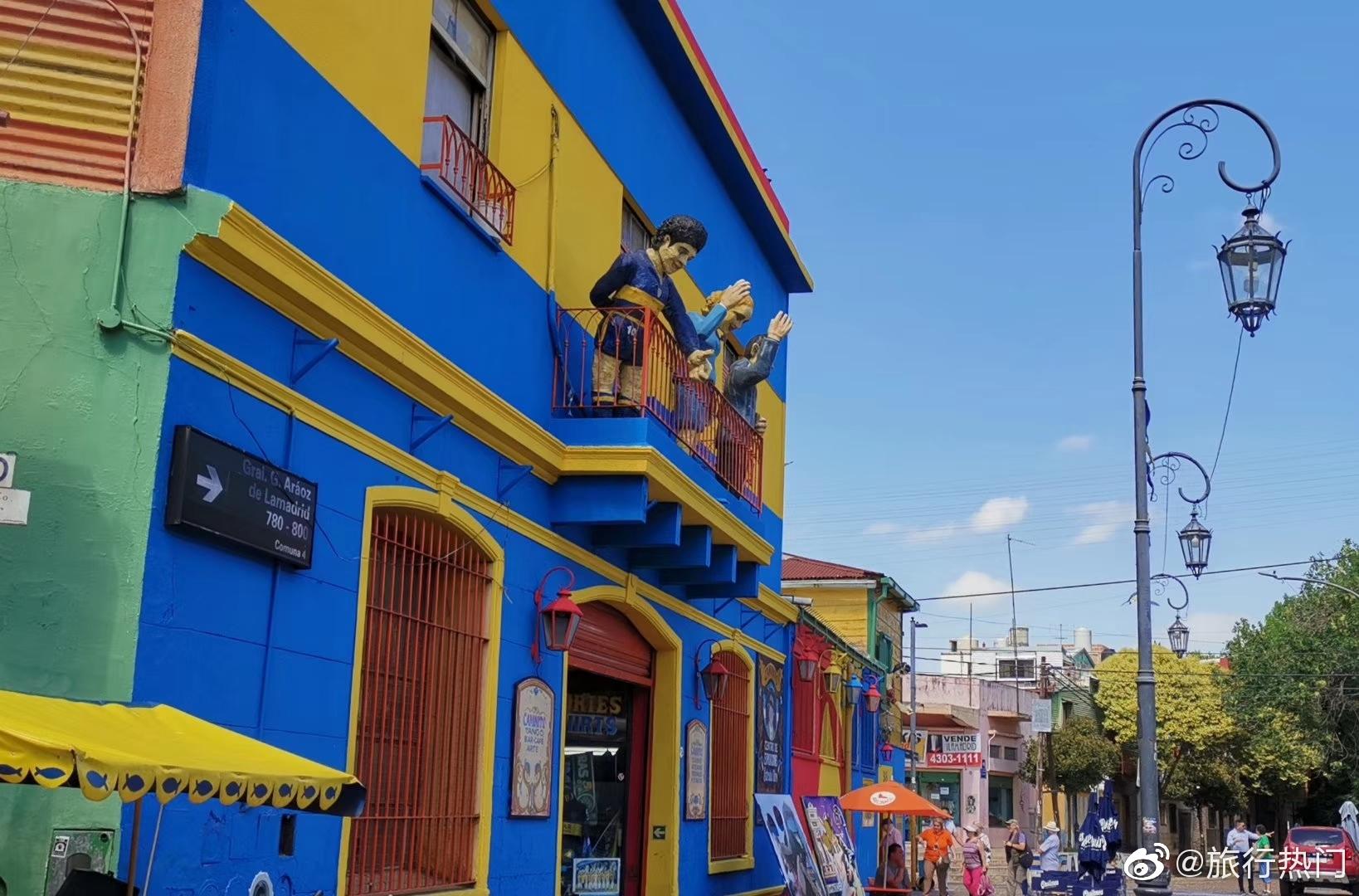 网友眼中的布宜诺斯艾利斯,博卡区老街。