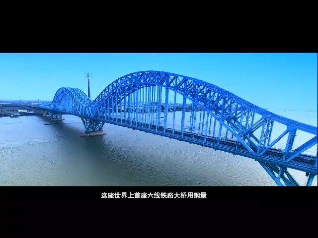 印在高铁纪念币背面的这座大桥长啥样