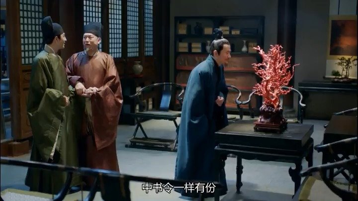 金瀚《鹤唳华亭》萧定棠和外公安平伯关系倒是很亲的;金瀚收起你的笑