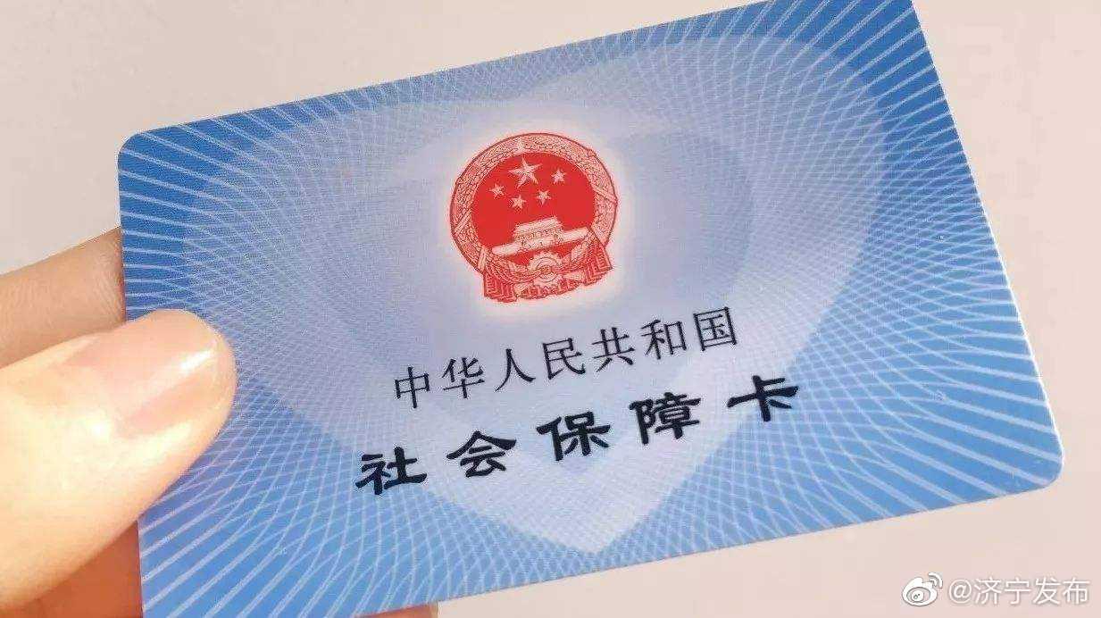 本月这俩时间段,济宁社保个人网上服务系统将暂停服务