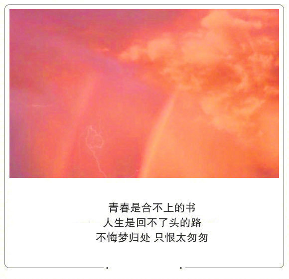 """""""喜欢一个人根本是藏不住的就像日出日落 海涨潮退是"""