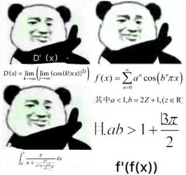 学好数学的重要性