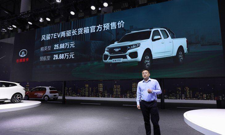 长城皮卡风骏7 EV预售25.68万起 外观酷似猛禽/可9秒破百