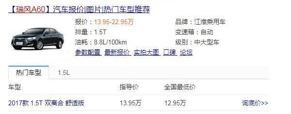 车长超5米的C级车降到12万,为何月销仅9辆?
