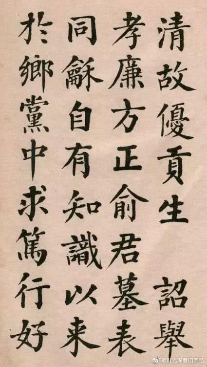 翁同龢(1830-1904),江苏常熟人。字叔平,号松禅