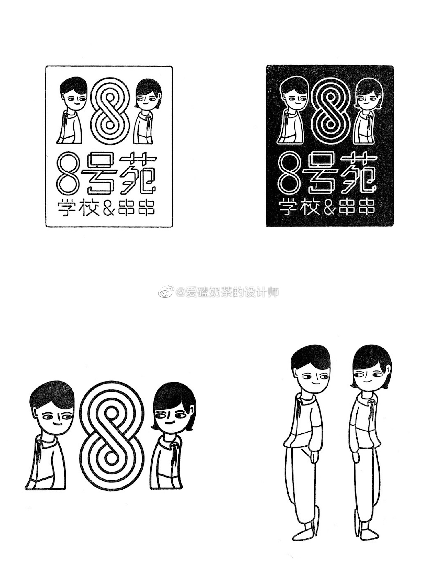 容品牌:京城串串网红品牌