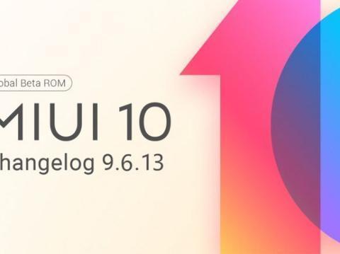 MIUI全球Beta测试计划于下月停止,小米将为海外提供稳定版系统