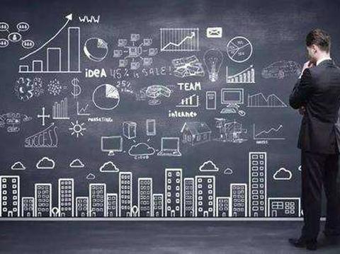 网络营销:提高营销效能市场导向 提升员工有效职能 SEO赵龙授课