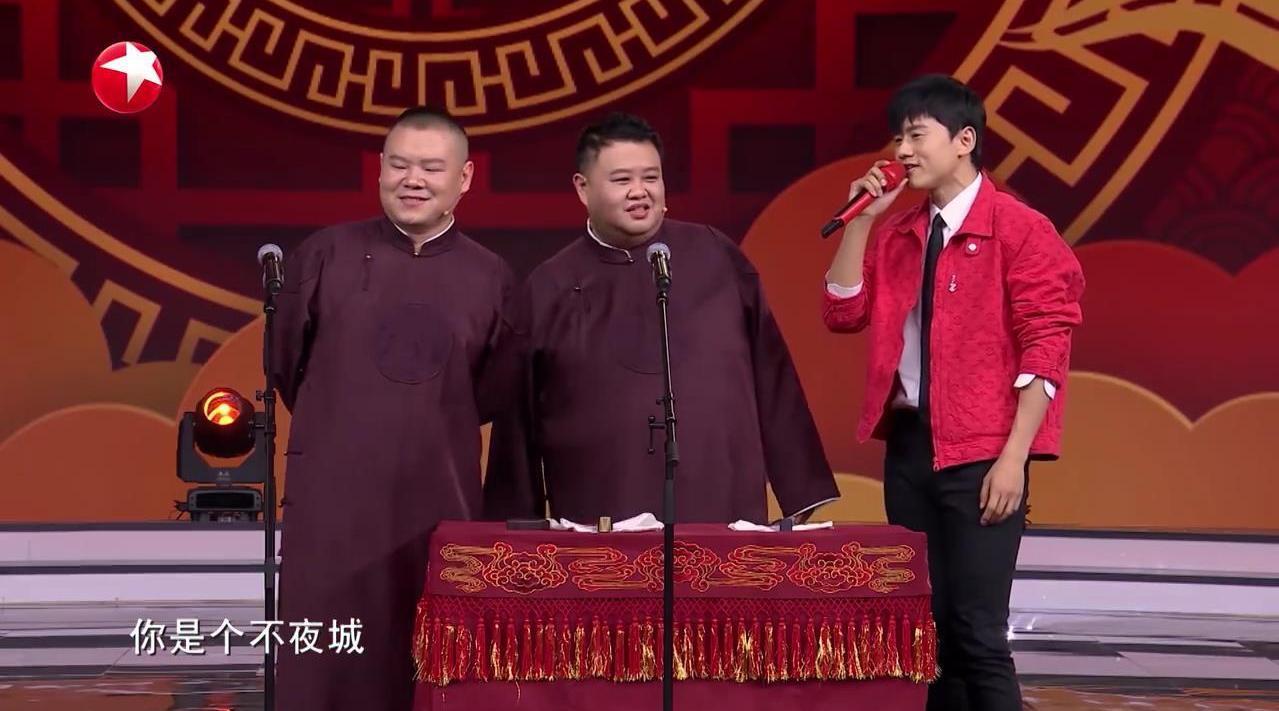 东方卫视相声《你膨胀了》,张杰与岳云鹏 、孙越 共同演绎。