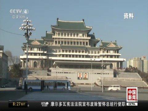 朝韩民间团体呼吁开创朝鲜半岛和平繁荣新时代