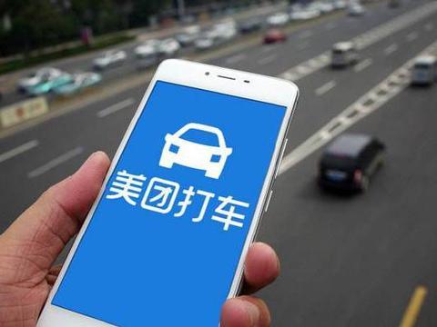 王慧文卸任美团打车法定代表人 公司新增电信业务