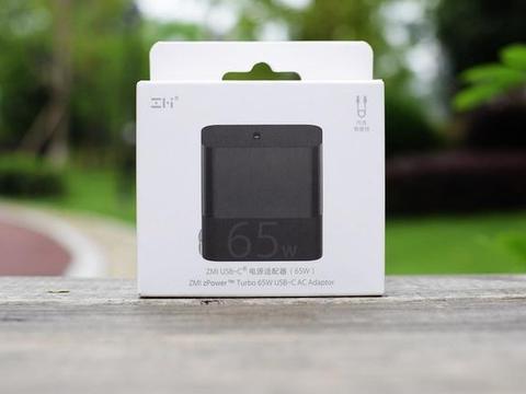 双十一好物推荐:ZMI紫米65W单USB-C口PD快充头,告别大块头!