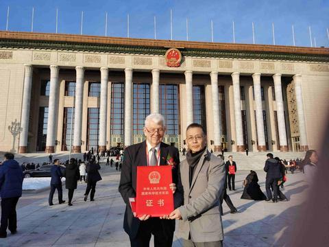 国家科技奖励大会 | 40年前曾以联合国特派专家身份来华工作,同济洋教授摘获国际科学技术合作奖