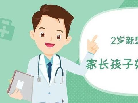 复阳堂:低龄新型肺炎小患者出现!家长孩子如何做好全面防护?