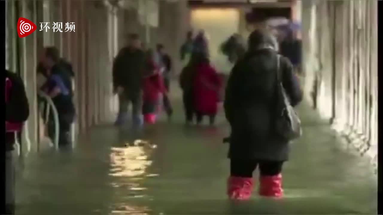 意大利遭强暴雨袭击,水城威尼斯被淹了
