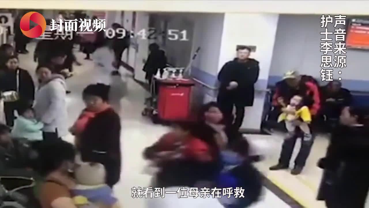 感动!男孩突然晕倒抽搐 90斤白衣天使抱40斤孩子爬楼梯送医