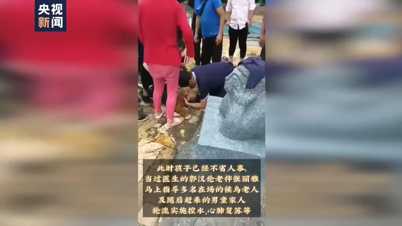 78岁老人救溺水儿童