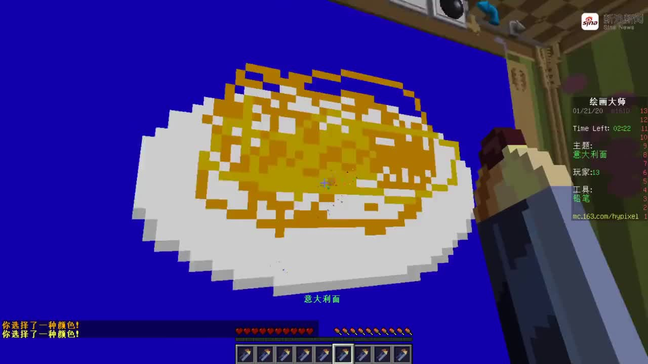 我的世界绘画大师:此视频已被黑客入侵!橙子画了个意大利面