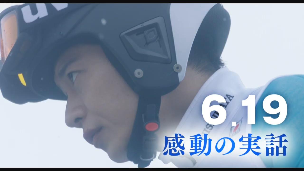 日本男演员田中圭主演电影《日之丸灵魂~幕后的英雄~》预告