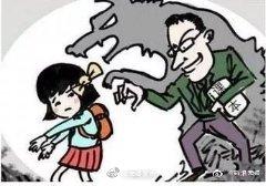 """无锡一培训机构老师侵害7岁儿童被判首例""""从业禁制令""""】如今"""