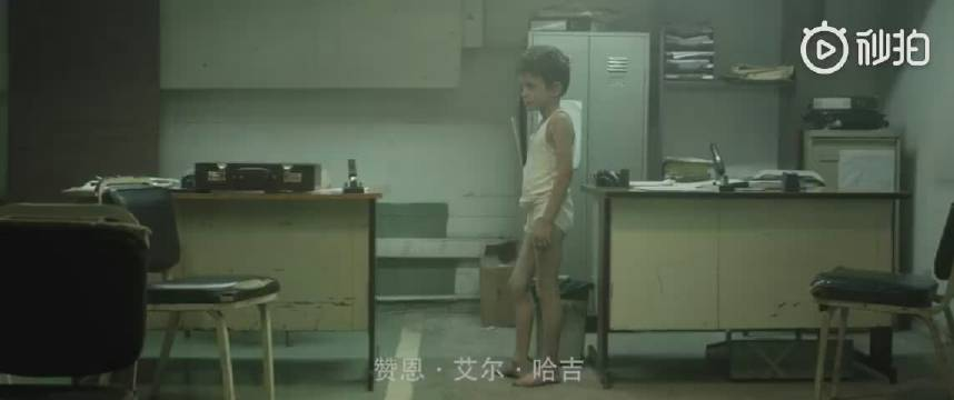 《何以为家》的小演员赞恩·阿尔·拉菲亚演技真的让人惊艳