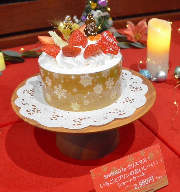 为减少食物浪费 日本全家便利店的圣诞蛋糕改为预约制