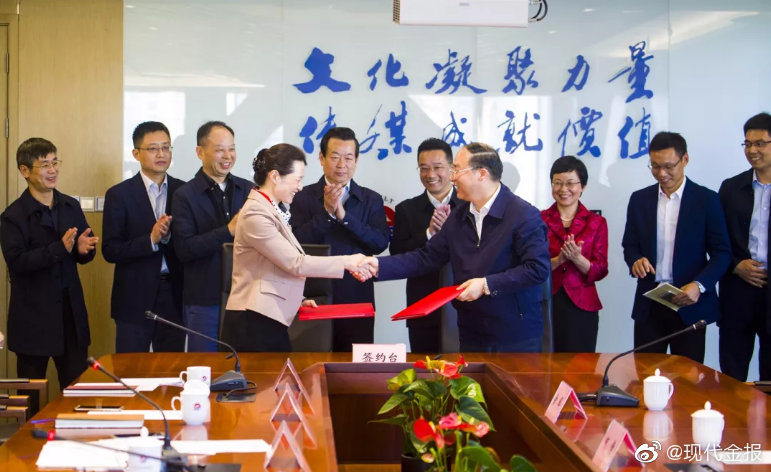 重磅!宁波市教育局携手宁波日报报业集团,做了一个重要决定