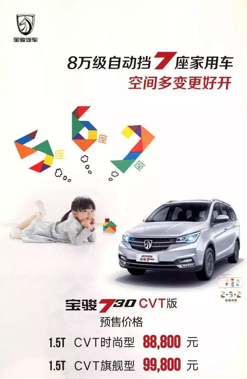 全新宝马7系混动车型官图曝光;奔驰正式发布2019款新V级的官图
