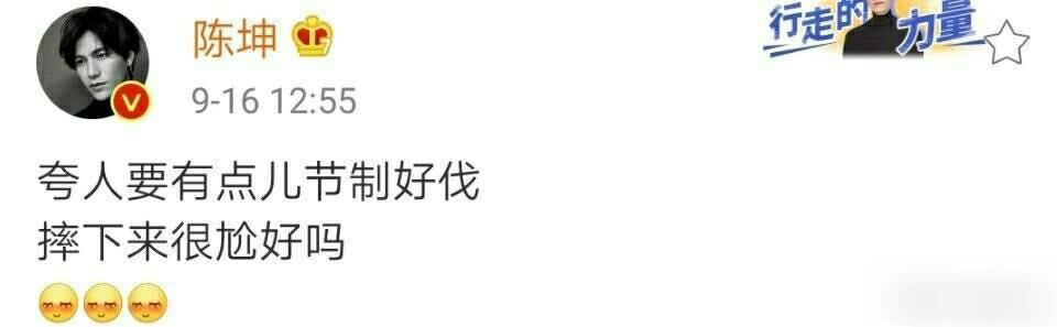 众所周知,陈坤不会老,走在路上会被认为是大学生。
