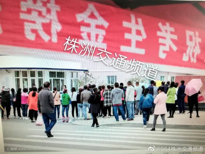 株洲高职单招报名截止6月30日  高考成绩25日晚上公布