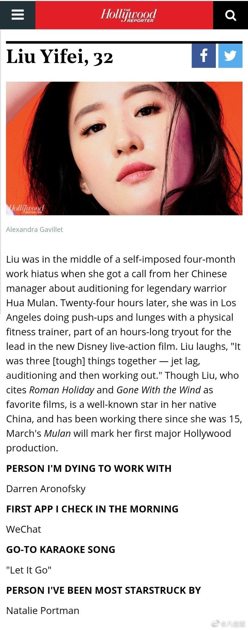 刘亦菲一直都是努力又低调的人,默默地为自己的梦想奋斗