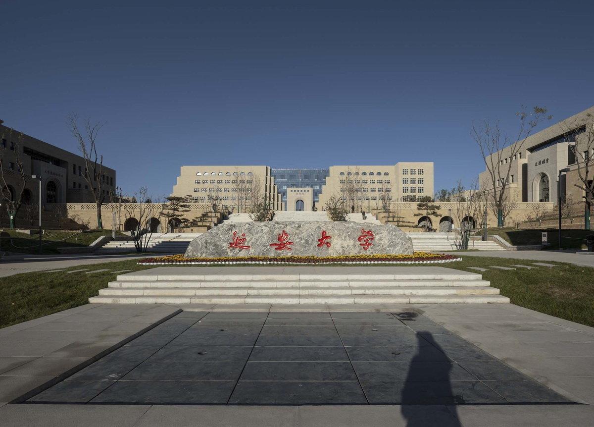 延安大学新校区规划设计/清华大学建筑设计研究院连接过去又通向cv::+fvec4绘制图片