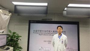 北京大学第一医院骨科王宇老师做客华医网 分享脊柱