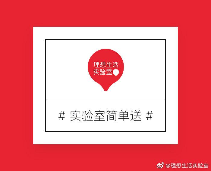 本周 !之前卡地亚在上海做了全新 MAGNITUDE 高级珠宝展(回顾:)