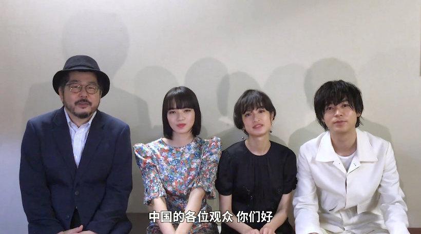 小松菜奈、门胁麦、成田凌共演电影《再见了