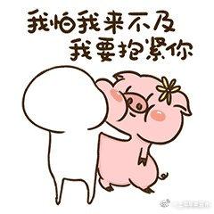 上海猪肉价格下降啦! 平价肉降至21元左右