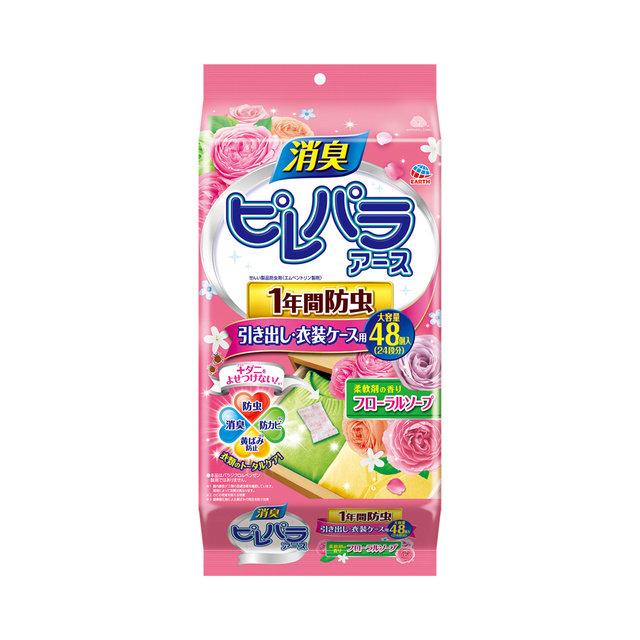 日本居家神器-安速EARTH衣物防虫防蛀防霉剂。环保材质