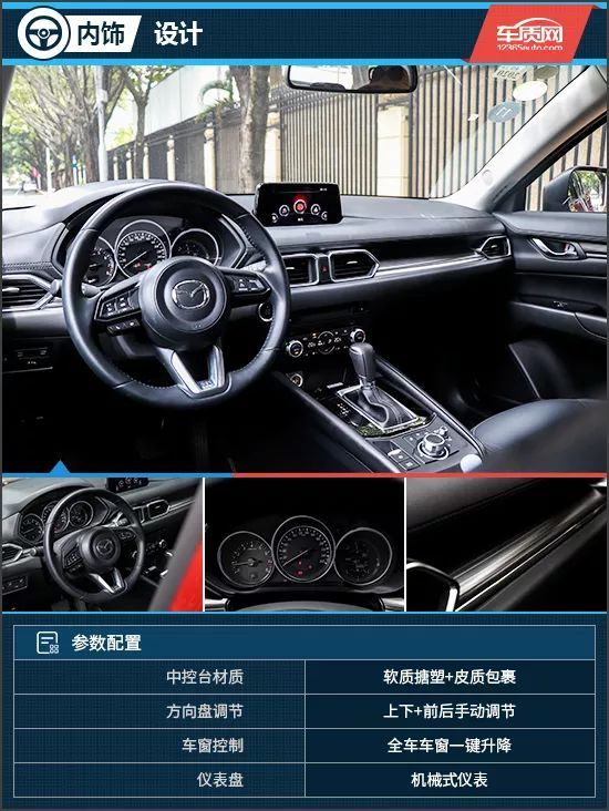 城市自由客 试驾2019款长安马自达CX-5