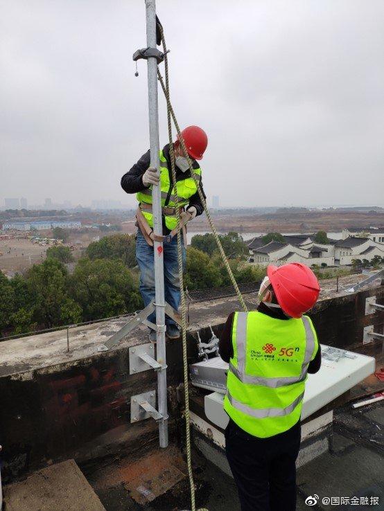 中国联通36小时完成火神山医院3G/4G/5G通信网络全覆盖